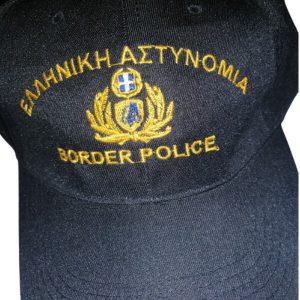 tzokei-border-police-mauro-one-size